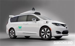 Autonomiczny samochód - prawda, czy wymysł fantastyków?