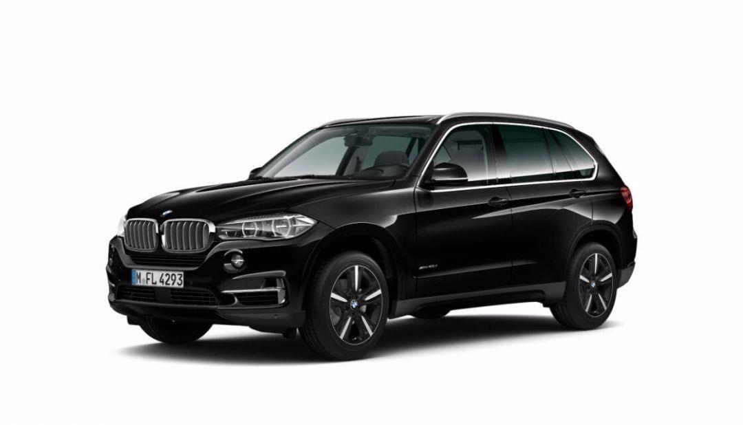 BMW X5 xDrive40d Dealer BMW Bońkowscy 1