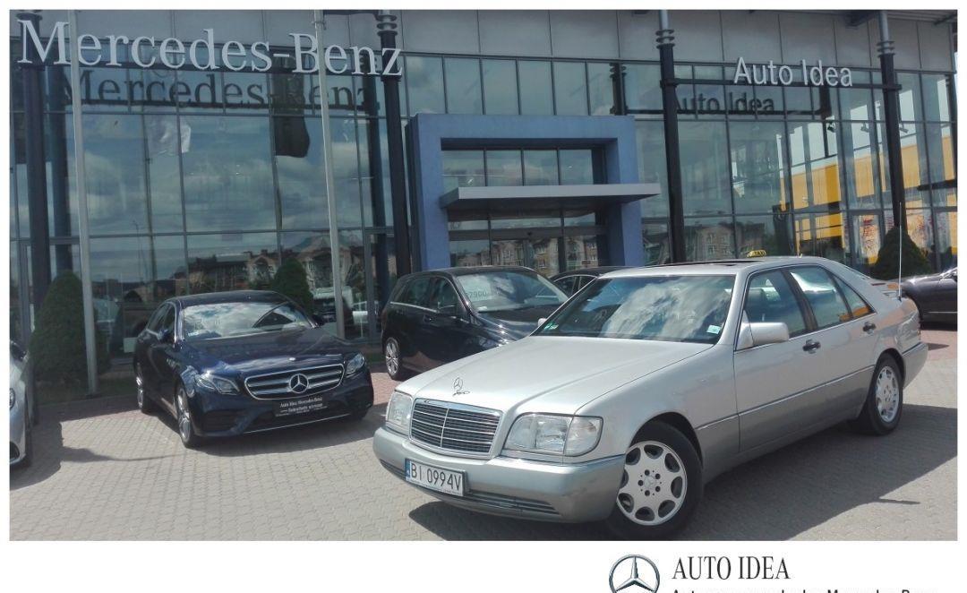 Mercedes-Benz Klasa S 1